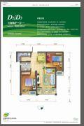 泾渭分明生态半岛3室2厅1卫90平方米户型图