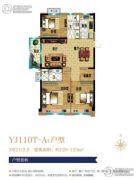 碧桂园天玺3室2厅2卫120--123平方米户型图