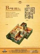 中南・世纪城2室2厅1卫96平方米户型图