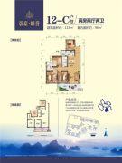 彰泰峰誉2室2厅2卫0平方米户型图
