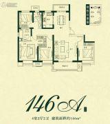 万达・西安one4室2厅2卫146平方米户型图