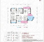 京华假日湾4室2厅2卫120--129平方米户型图