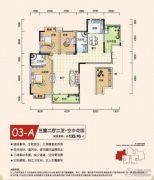 盛世东城3室2厅2卫133平方米户型图