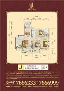 华盛・滨江一品3室2厅2卫120平方米户型图