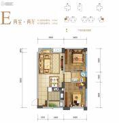 天籁福巴黎之春2室2厅1卫73--74平方米户型图