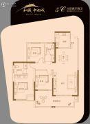 和盛・中央城3室2厅2卫120平方米户型图