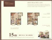 格林美郡 高层3室2厅2卫142平方米户型图