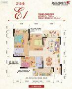 奥园越时代3室2厅2卫74--89平方米户型图