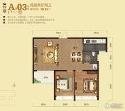 瑞海尚都2室2厅2卫88平方米户型图