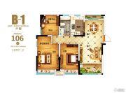 华邦观筑里3室2厅1卫106平方米户型图