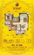 中科・阳光新城3室2厅2卫95--112平方米户型图