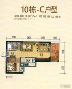 金马悦城1室2厅1卫50平方米户型图