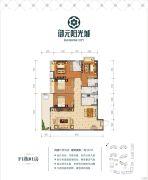 御元阳光城4室2厅3卫127平方米户型图