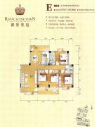 御景豪庭4室2厅2卫159--162平方米户型图