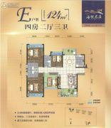 海悦君庭4室2厅3卫124平方米户型图
