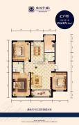 欣凤学城二期3室2厅2卫118平方米户型图