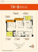 滨海橙里2室2厅1卫64平方米户型图