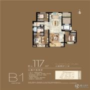 华发四季3室2厅2卫0平方米户型图