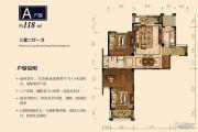 恒大・龙溪翡翠3室2厅1卫118平方米户型图