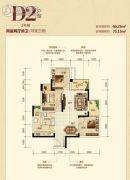 奥园盘龙壹号2室2厅1卫0平方米户型图