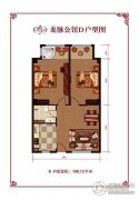 龙脉公馆1室1厅1卫97平方米户型图