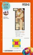 新城吾悦广场1室1厅1卫38--44平方米户型图