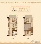 爱尚里3室1厅1卫43平方米户型图