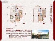 鑫翔・曼哈顿公馆4室2厅4卫171平方米户型图