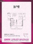 台州银泰城2室2厅1卫100平方米户型图