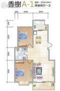 天元棠樾湖居2室2厅1卫0平方米户型图