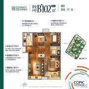 中海国际社区3室2厅1卫102平方米户型图
