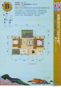 大美天第2室2厅1卫58平方米户型图