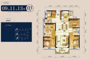 龙光玖龙湾4室2厅3卫171平方米户型图