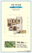 宏维・华仁北郡2室2厅1卫85平方米户型图