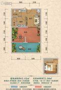 麓云谷1室1厅1卫43平方米户型图