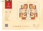 兴业华庭3室2厅1卫93平方米户型图