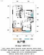 滨江一号2室2厅2卫87平方米户型图