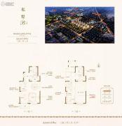 中海・昆明路九号3室2厅3卫180平方米户型图