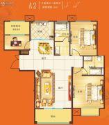 义乌城3室2厅2卫134平方米户型图