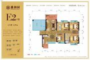 盛和园4室2厅2卫169平方米户型图
