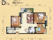 满堂悦MOMΛ3室2厅1卫99平方米户型图