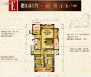 信达香格里3室2厅2卫118平方米户型图