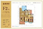 盛和园2室2厅2卫107平方米户型图