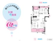 天泽・奥莱时代3室2厅2卫98平方米户型图