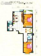 中苑名都2室2厅1卫0平方米户型图