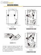 华远・云玺(长沙)0室0厅0卫208平方米户型图