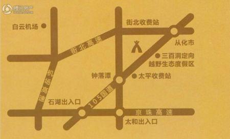 广东动漫城