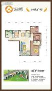 华仁・亿达公馆3室2厅2卫135平方米户型图