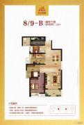 深业世纪新城3室2厅1卫110平方米户型图