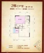 泰瑞名轩1室1厅1卫47平方米户型图